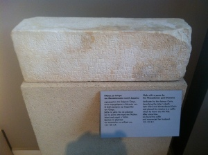 This is a slab inscribed with a poem by the poet Damaios. The poem is dedicated to the daiman Osiris, describing his death.