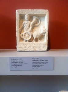 Votive relief dedicated to the god Hades.
