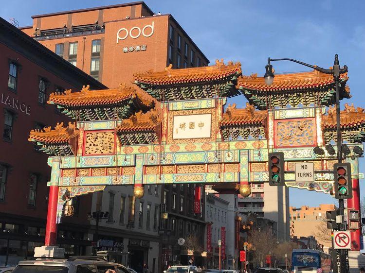 Chinatown DC.jpg